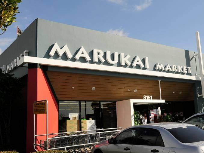 marukai_mart02