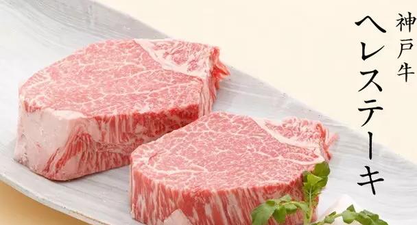 产自日本兵库县但马地区的神户牛肉Kobe beef堪称美食界的极品。