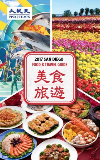 2017 for Cuisine good food guide 2017