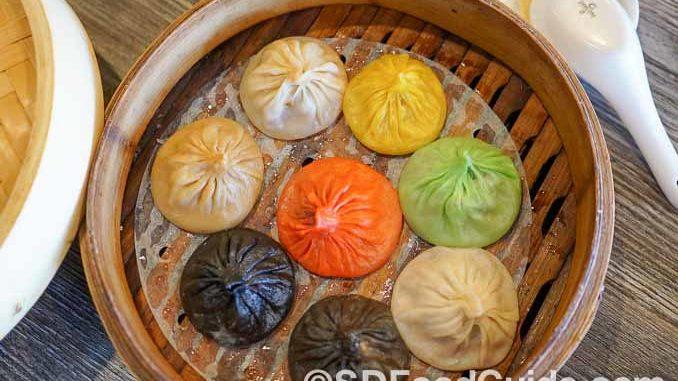 东滋食府(Facing East)的招牌餐点-贵族八彩小笼包。(摄影:李旭生)