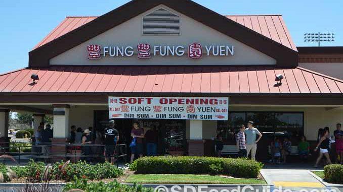 位于Mira Mesa的大型点心店丰丰园(Fung Fung Yuen)于8月8日试营业。